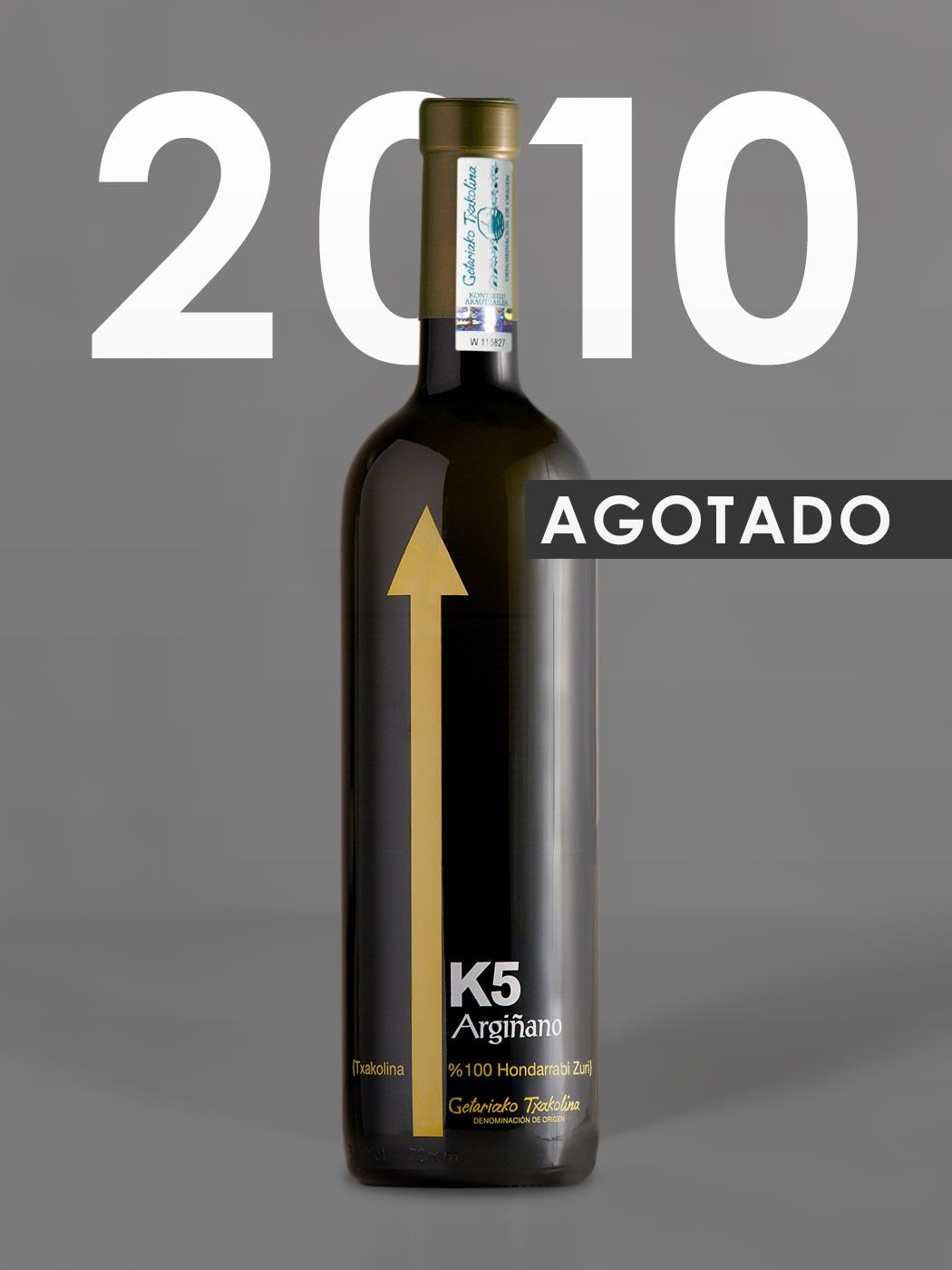 Venta online de K5 AÑADA 2010